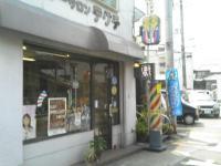 machikado12