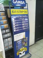 machikado14