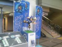 machikado20