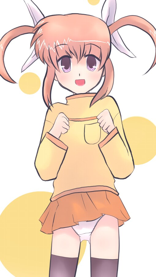 (*´ω`*)ぱんつ