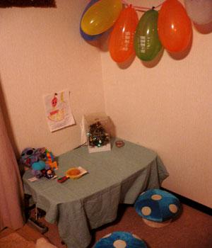 パーティーモードの部屋