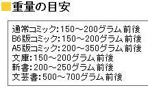 20070814024719.jpg