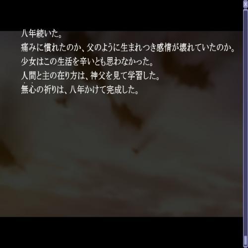 繧、繝。繝シ繧ク097_convert_20120204223804