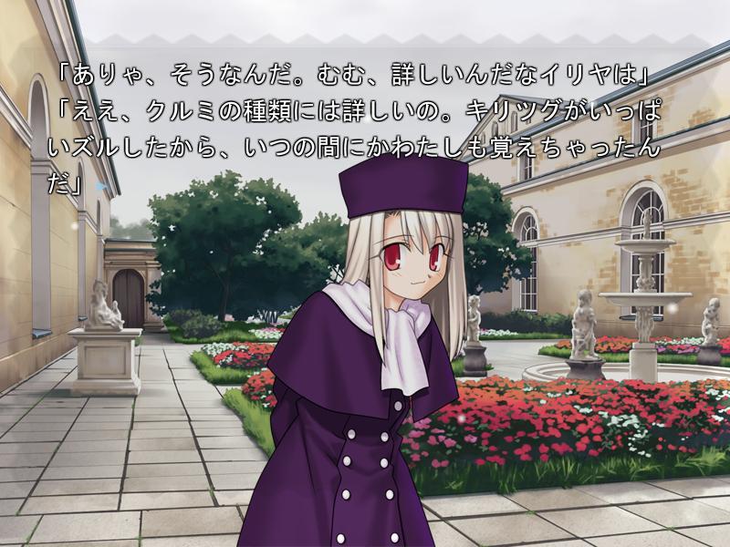 繧、繝。繝シ繧ク063_convert_20120205000831