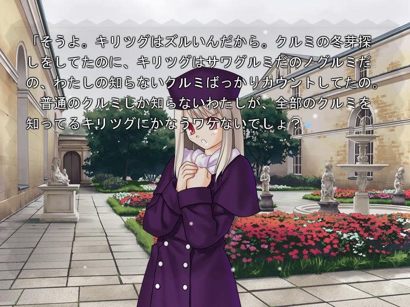 繧、繝。繝シ繧ク064_convert_20120205000850
