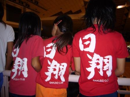 0717_日本ドッジNo2