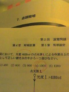 071030_2356~0001.jpg