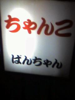 071031_2149~0001.jpg