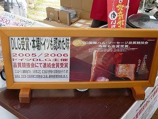 20070408021505.jpg