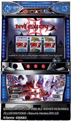 devilmaycry01.jpg