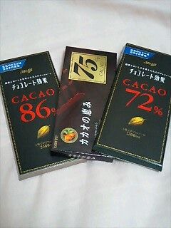 20061024224353