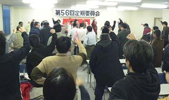 2/18動労千葉定期中央委員会