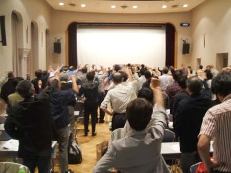 100611・4実行委員会