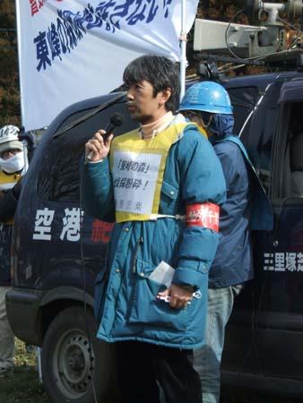 0225東峰の森伐採阻止ー動労千葉後藤さん