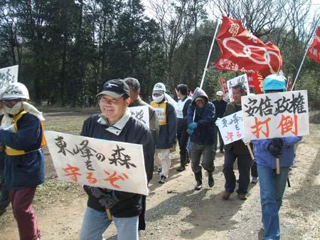 0225東峰の森伐採阻止ーデモ市東さん