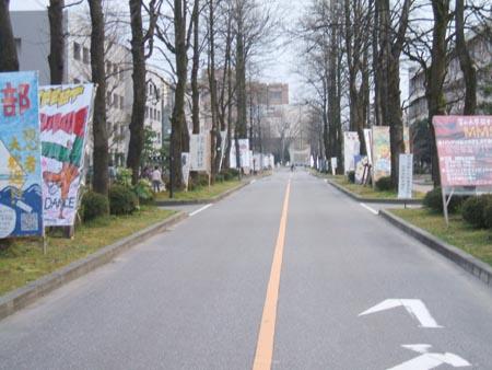 0407富山大04