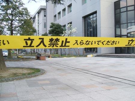 0407富山大05