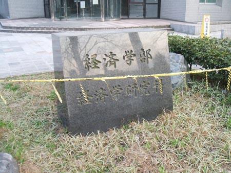 0407富山大06