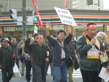 3・4春闘集会デモ2