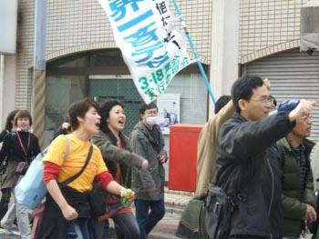 3・4春闘集会デモ3