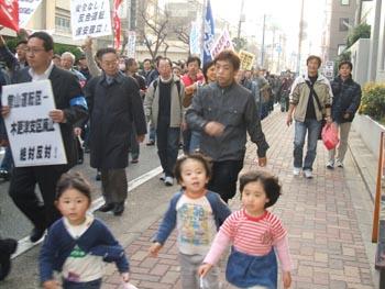 3・4春闘集会デモ4