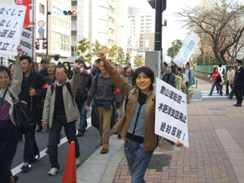 3・4春闘集会デモ5