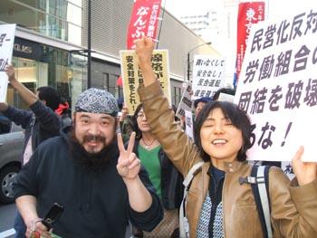 3・4春闘集会デモ6