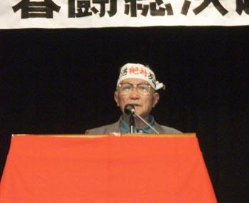 3・4春闘集会反対同盟鈴木幸司さん