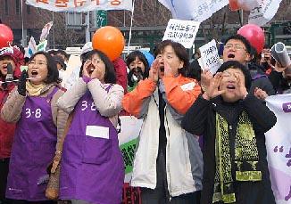 国際婦人デー韓国2