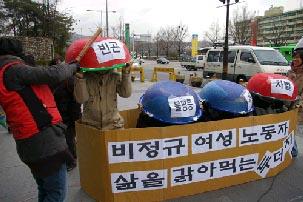 国際婦人デー韓国4