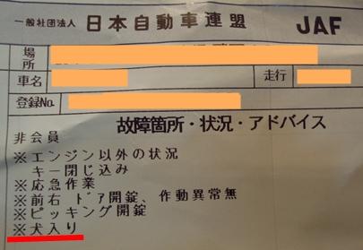 1_20120305221425.jpg