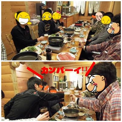 4_20120308000100.jpg
