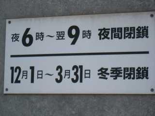 第二トイレ2