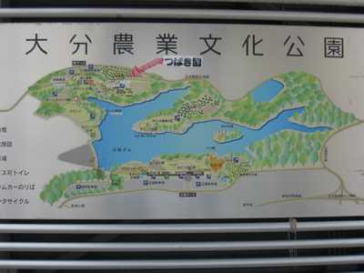 農業文化公園1