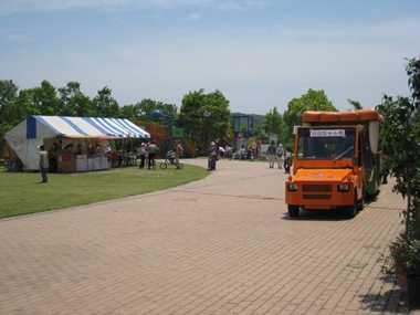 農業文化公園3