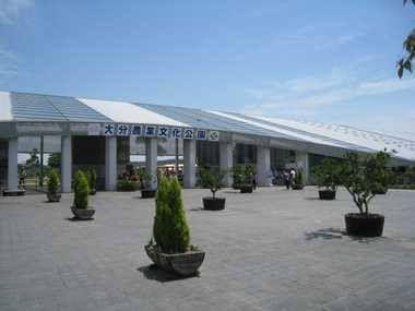 農業文化公園2