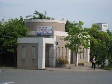 原鶴トイレ