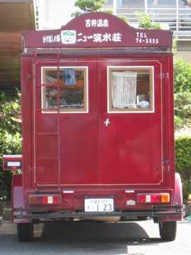 クラシックバス2