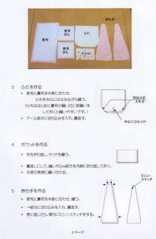 IMG_0007-1.jpg