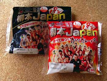 柳本Japan
