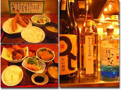 sakaiya-lunch.jpg