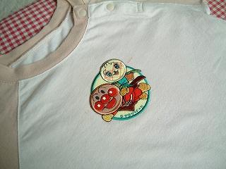 pajama2.jpg