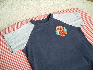 pajama6.jpg