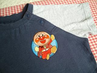 pajama7.jpg