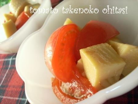 トマト3☆