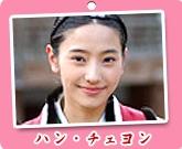 han_sozai_01.jpg
