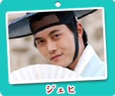 jehi_p_01.jpg