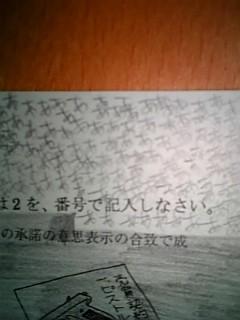 061027_202748.jpg