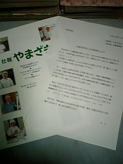 061110_201124.jpg