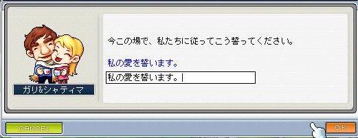 071030611.jpg
